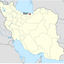 Sari (/Sārī/ Mazandarani: ساری, Persian: ساری) is the provincial capital of Mazandaran
