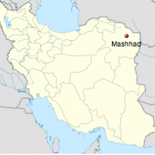 Mashhad (Persian: مشهد, ‹Mašhad›, literally the place of martyrdom) is the second largest city in Iran and one of the holiest cities in the Shia Muslim world.