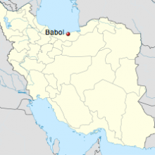 Babol (بابل) is a city in the Iranian province of Mazandaran,located in the Caspian littoral and north-east of Tehran.