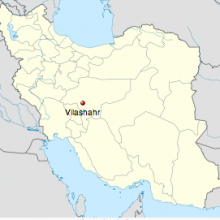 Vilashahr or Vīlā Shahr (Persian: ويلاشهر) is a small town in Iran, located in the rural area of Isfahan (city) and in 5 Kilometre distance of Najafabad.