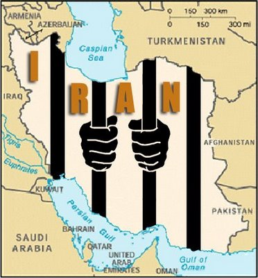 Iran_Prison_Bar_Map_pt2
