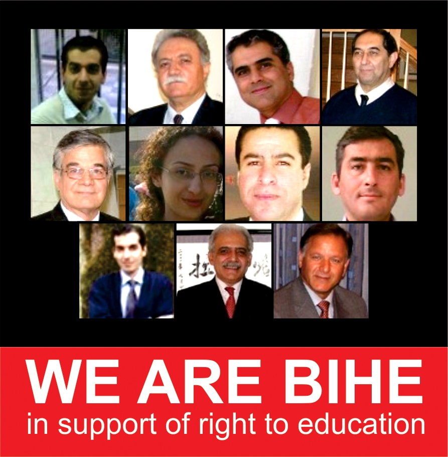 We are BIHE (red)