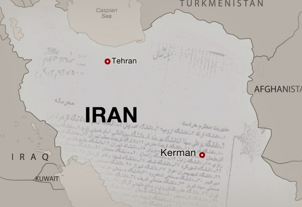 "A recent crackdown on Baha'i-owned businesses has been reported in the city of Kerman. The actions are part of a policy endorsed by Iran's Supreme Leader that explicitly aims to ""block"" the ""development of the Iranian Baha'i community."""