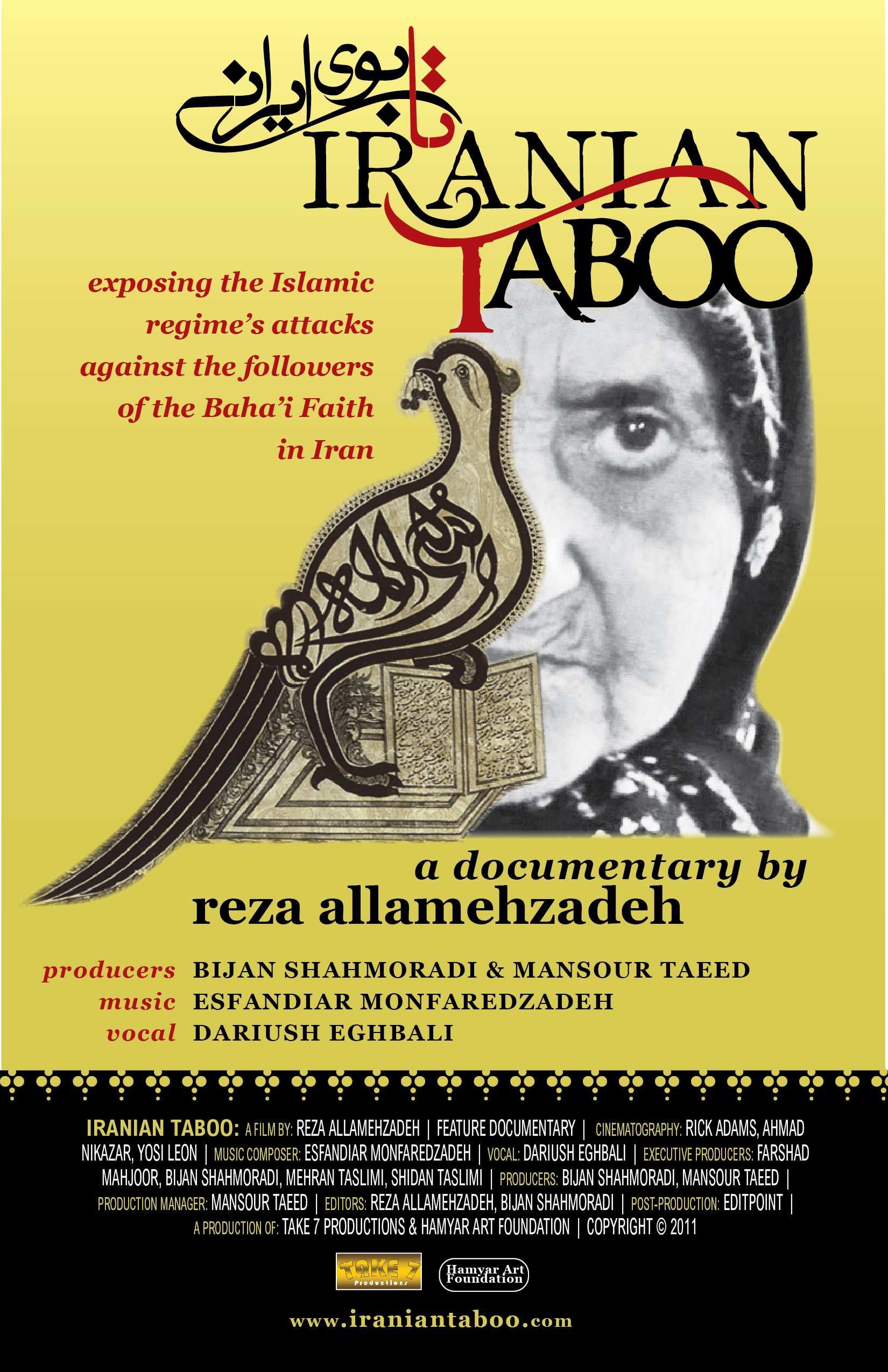 "The publicity poster for ""Iranian Taboo."" The film opens on Friday 24 February in Los Angeles and will be screened in the coming weeks in the Netherlands, in Canada, and around the United States."