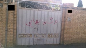 "An example of graffiti on a gate to a residence in Yazd, Iran. The text reads: ""Death to Baha'i"". (Photo courtesy of Human Rights Activists News Agency)"