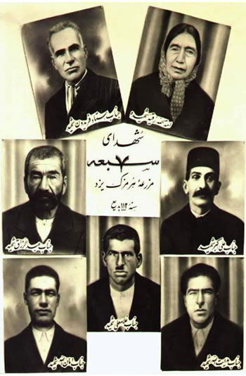 Seven Baha'i Martyrs of Hormozak in Yazd