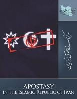 thumbs_en-apostasy_cover_thumb_801567951