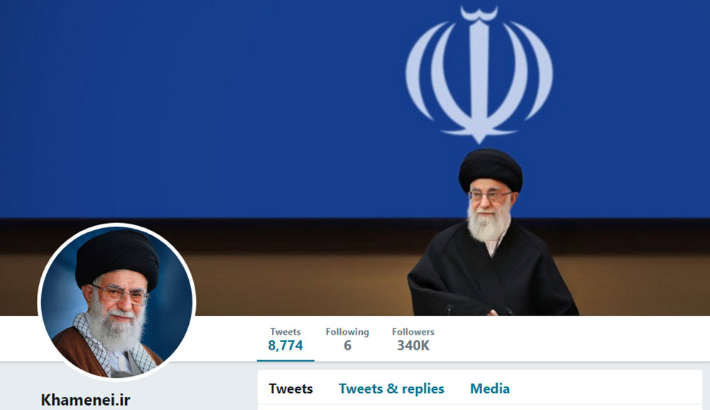 Following Religious Freedom Report, Iran Strives To Distract Attention From Abuses - Iran Press Watch