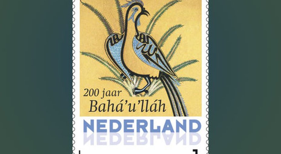 The Netherland's national postal service issued limited edition stamps designed for the bicentenary