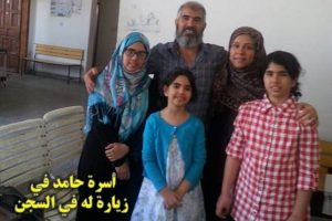 Hammed bin Haidara and his family. (Supplied)