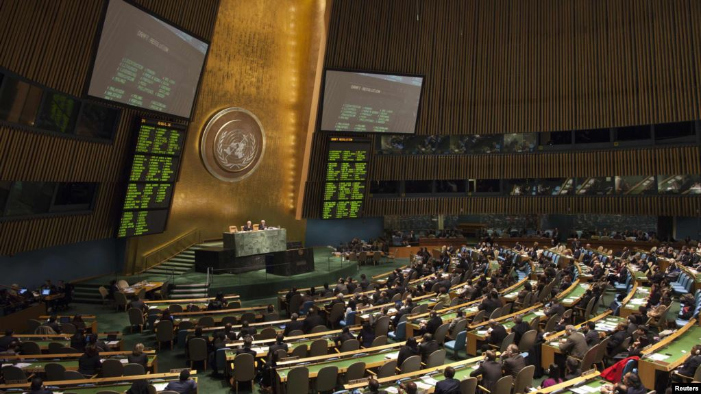 Members of the UN General Assembly voted on resolution on Iran human rights. FILE PHOTO.