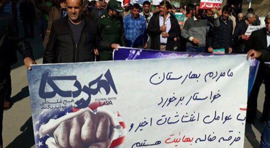 Hours after the arrest of nine Baha'i citizens, a crowd of worshippers at Friday prayers staged a march calling for a crackdown on protesters and Baha'is