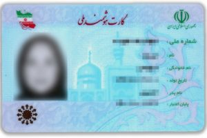 Iranian authorities have restricted Baha'is across the country from obtaining national identification cards, depriving them of basic civil services. The personal data of this card holder have been blurred so the person can't be identified. CREDIT:ARSHIA.JUMONG CC BY-SA/ BAHA'I WORLD NEWS SERVICE