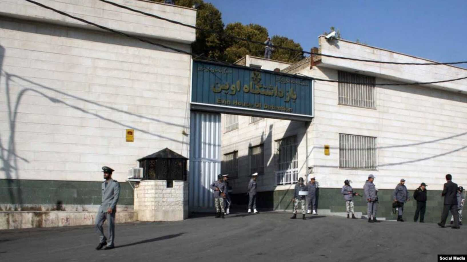 Print this page VOA News on Iran Baha'i Leader: Iran Keeping Up to 100 Baha'is in Prisons Under Virus Threat By Michael Lipin April 14, 2020 01:18 AM Undated image shared on social media of Tehran's Evin prison, where some Iranian Baha'is have been detained in recent years for activities linked to practicing their faith. Undated image shared on social media of Tehran's Evin prison, where some Iranian Baha'is have been detained in recent years for activities linked to practicing their faith.