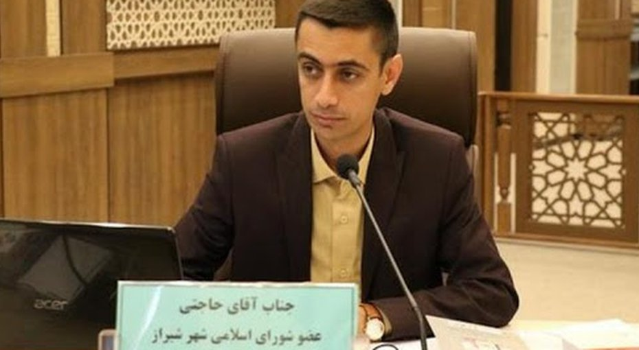 Shiraz City Councillor Mehdi Hajati was hit with a one-year jail sentence for tweeting in support of Baha'i rights