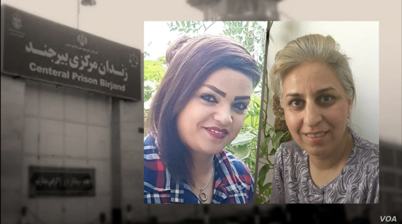 Undated images of Iranian Baha'is Arezoo Mohammadi, left, and Banafsheh Mokhtari, right, who reported to a prison in Birjand, Iran, Oct. 12, 2020, to begin serving sentences for the peaceful practice of their faith, a VOA source says. (VOA Persian)