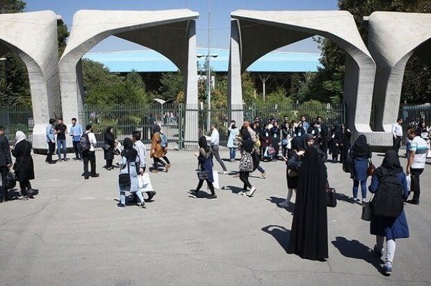 Baha'i students are not allowed to study at universities