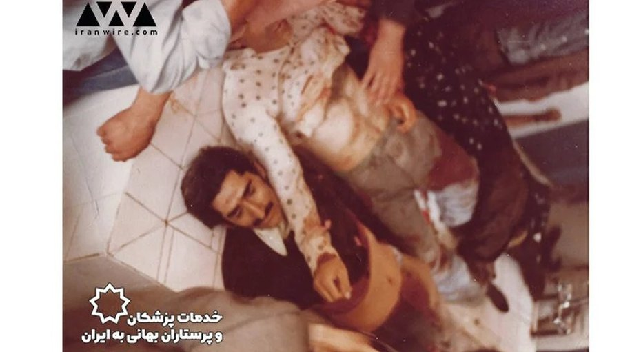 On June 14, 1981, he and six other Baha'is, including Dr. Firooz Naeemi, having been tortured in prison, were shot and executed