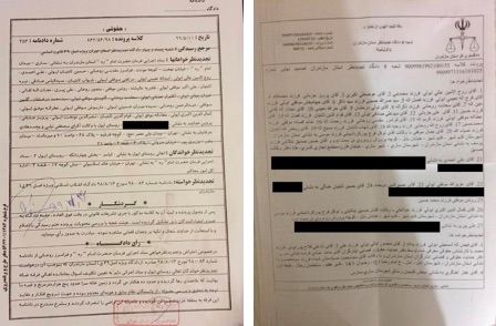 Court of Appeal in Tehran, Special Court for Article 49 of the Constitution confirms ruling to confiscate Baha'i properties in the Village of Ivel (left), and Final Verdict of Provincial Court of Appeal in Mazandaran to confiscate the properties of the Baha'is of Ivel (right).