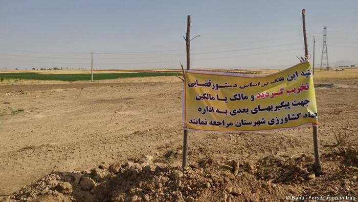 This now baren land was the site of a Baha'i cemetary until it was razed to the ground in 2016